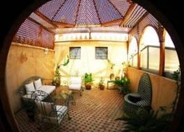 Riad Zamane & Spa Fes