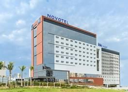 Novotel Sorocaba 写真