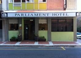 パーリアメント ホテル 写真