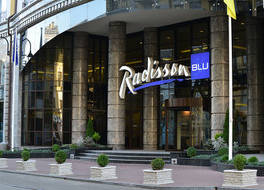 Radisson Blu Hotel, Kyiv Podil City Centre 写真