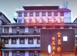 ヂャンジャジエ フーラントゥ ジンピン ホテル