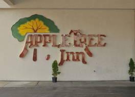 Apple Tree Inn 写真