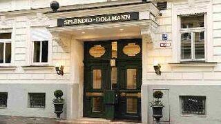 ホテル スプレンディッド ドールマン