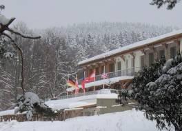 Rezidence Club Canada 写真