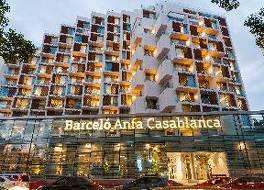 バルセロ アンファ カサブランカ