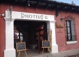 Hotel Monasterio 写真