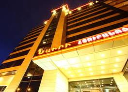 Nairi Hotel 写真