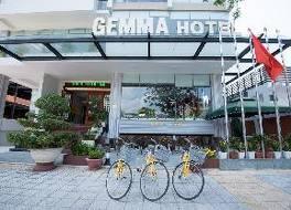 ジェンマ ホテル&アパートメント