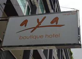 アヤ ブティック ホテル パタヤ 写真