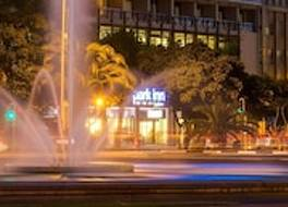 Park Inn by Radisson, Kigali 写真