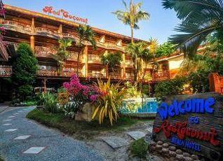 レッド ココナット ホテル 写真