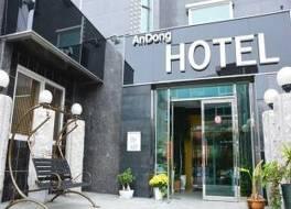 アンドン ホテル