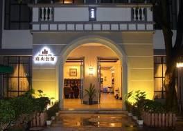 グイリン ユー シャン ゴングワン ホテル