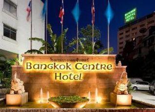 バンコク センター ホテル 写真