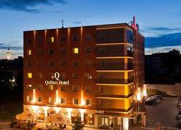 Qubus Hotel Gliwice 写真