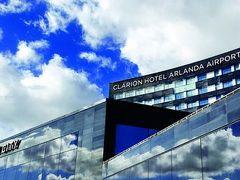 クラリオン ホテル アーランダ エアポート