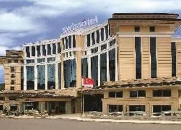 スイスホテル アンカラ
