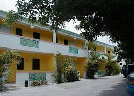 Turquoise Shell Inn 写真