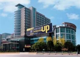 グイリン ジンシュイワン インターナショナル ホテル