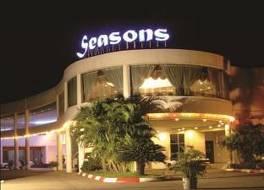 シーズンズ オブ ヤンゴン インターナショナル エアポート ホテル