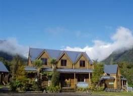 Fox Glacier Lodge 写真