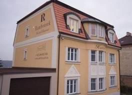 ホテル ガルニ ラムブースック 写真