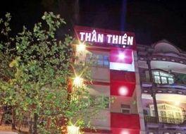 タンティエン - フレンドリー ホテル