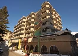 スイス クオリティ セントラル スポートホテル