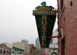 グリーン トータス ホステル シアトル 写真