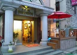 ブラウン ホテル 写真
