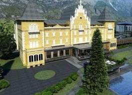 パルク ホテル ビリア