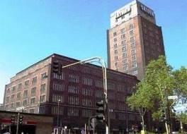 アジムット ホテル ケルン シティ センター