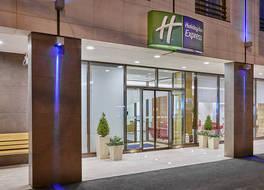 Holiday Inn Express Belgrade - City 写真