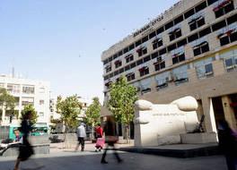 アブラハム ホステル エルサレム 写真