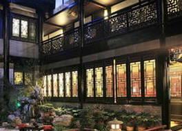 ブッダゼン ホテル 写真