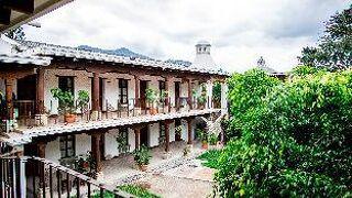 エルミタ デ サンタ ルシア