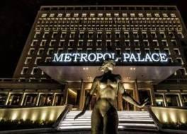 メトロポル パレス ア ラグジュアリー コレクション ホテル ベオグラード