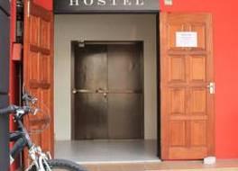 Mari Hostel Ipoh 写真