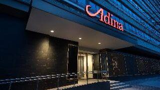 アディナ アパートメント ホテル ライプツィヒ