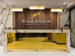 ピマーイ パラダイス ホテル