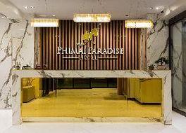 ピマーイのホテル