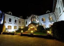 Hotel Bankov Kosice 写真