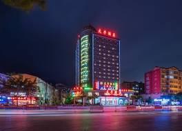 クラウン プリンス ホテル コイリン 写真
