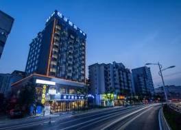 オレンジ ホテル セレクト グイリン ステーション