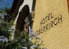 ホテル オーバーキルヒ
