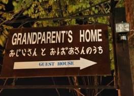 グランドパレンツ ホーム