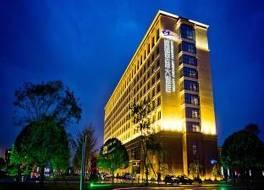 チェンドゥ エアポート ホテル