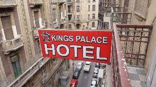 キングス パレス