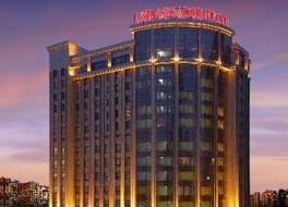 アンバサダー ホテル シージャハン 写真