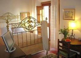 ホテル サンタ イザベル ラ レアル 写真
